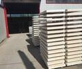 辽宁外墙硅质改性板厂家