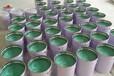 防腐除锈中温玻璃鳞片油漆厂家供应商