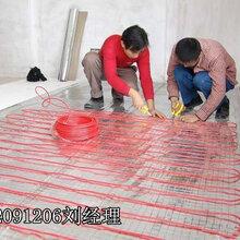 保定满城县新型家庭发热电缆地暖多少钱图片