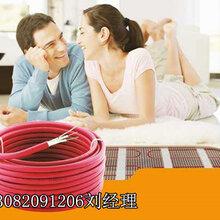晋城电热地暖效果电地暖使用寿命图片