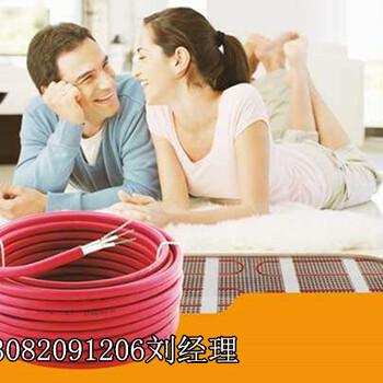 乌海新型家装地暖电地暖价格