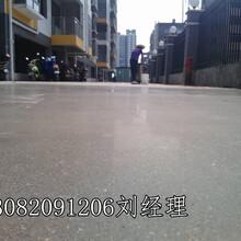 蘇州老廠房混凝土密封滲透固化劑劑地板供應商圖片