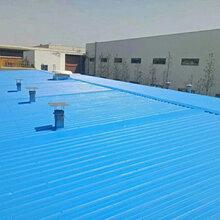 彩钢阳棚瓦翻新轻钢彩钢翻新生产厂家图片