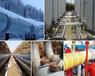 自控溫水管發熱電纜分類