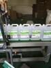 柴油机尾气处理液生产厂家