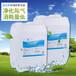 重庆车用尿素生产厂家重庆那里有车用尿素卖重庆车用尿素批发