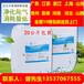 上海車用尿素生產廠家上海哪里有車用尿素賣上海車用尿素批發