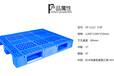 1212川字托盘厂家塑料网格托盘货架托盘