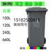 广元塑料垃圾桶厂家广元240分类塑料垃圾桶厂家
