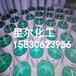 漳州玻璃鳞片胶泥