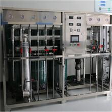 苏州EDI高纯水设备,苏州高纯水制取设备,苏州高纯水设备厂家