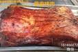 山西黃家烤肉山西黃家烤肉拌飯山西烤肉燜飯