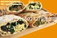 特色早餐教學烤包子培訓1馕坑烤包子1特色早餐教學系列