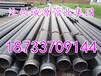 埋地燃气用3PE防腐无缝钢管价格