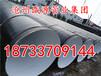 普通级3PE防腐螺旋钢管价格