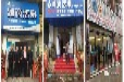 供應上海優彼科技物聯網凈水機全新租賃模式,智能高端凈水機