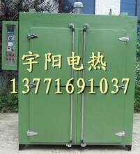 特殊行业烘箱树脂镜片烘箱环氧树脂烘箱