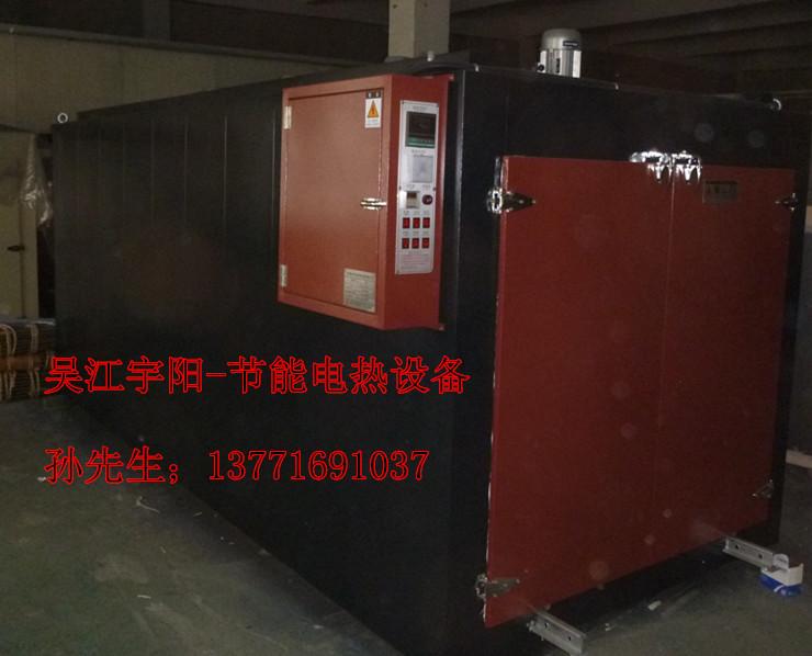 橡胶热老化�zj�9�_橡胶产品老化箱氟橡胶热硫化烤箱滴胶固化烘箱