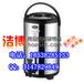 郑州奶茶保温桶