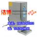 郑州开水器价格-郑州开水器品牌_郑州小型开水器