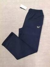 361男装运动裤卫裤批发清货价格超低只要25元图片