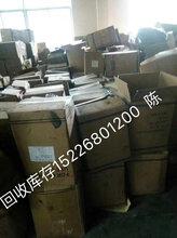 浙江染料回收图片
