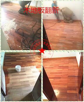 深圳木地板起鼓、异响维修、翻新