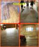 深圳木地板翻新