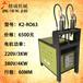 精诚K2-RO63专业防盗网冲孔机(五金不锈钢冲孔机报价)