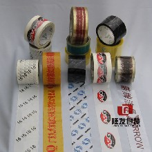 印字胶带/警示胶带/透明胶带/封箱胶带