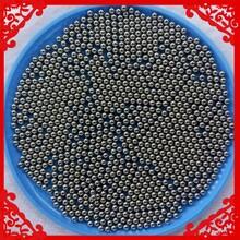供应2.5mm碳钢球研磨钢球镜面钢球图片