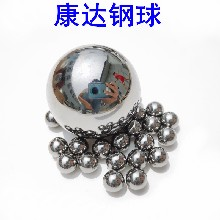 滾珠廠供應碳鋼球1mm-50.8mm拋光鏡面鋼珠圖片