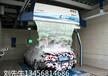 北京全自动电脑洗车机厂家直销价格