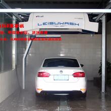 上海全自动无划痕洗车机厂家直销