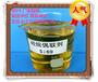 橡胶轮胎用偶联剂硅69(SI-69)耐磨剂粘合剂现货供应长期直销