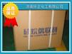 直供水性硅烷偶联剂KH-550胶黏剂粘合剂偶联剂kh550增粘剂质量可靠