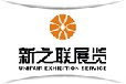 2017广州陶瓷生产加工机械