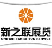 广州陶瓷工业展,喷墨打印技术,自动化检测设备,喷雾干燥塔图片