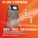 深圳喷码机厂家价格排行榜_小型手持式电子激光打码机