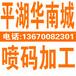 深圳喷码机厂家_小字喷码机_喷码机价格