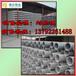 全国畅销PVC实壁管1104.0实壁管东营金腾达厂家直供