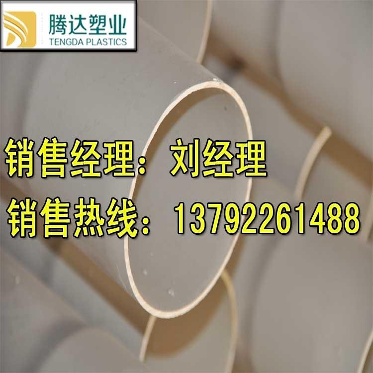 山东邹平PVC实壁管厂家PVC电力管报价
