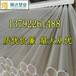 周村梅花管厂家专业生产七孔梅花管多孔梅花管顶管