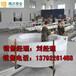 滨州PE梅花管厂家专业生产七孔梅花管多孔梅花顶管厂家直销量大从优