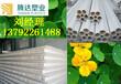 潍坊青州梅花管厂家低价直销七孔梅花管五孔梅花管