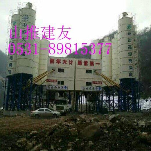 大桥局 郑西高速HZS120站
