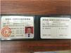 深圳建筑登高架子工证费用要多少、要多长时间出证?