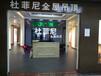 热烈庆祝杜菲尼全屋吊顶九江专卖店盛大开业!