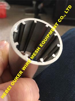 欧科纯圆楔形丝绕丝筛管焊接设备o⊙⊙ω⊙ ▼,纯圆筛管机20型