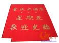 形象logo地毯酒店宾馆写字楼电梯地毯/酒店/KVT/电影院/歌剧院/博物馆/工程/PVC电梯广告地毯/赤华图片